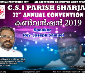 22nd Annual Convention 14th MAY to 16th MAY 2019